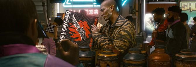 В Cyberpunk 2077 будет разнообразный арсенал для ближнего боя
