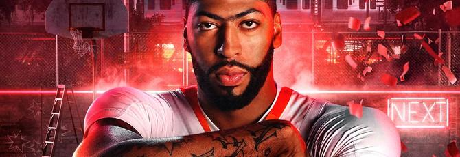 NBA 2K20 выйдет 6 сентября