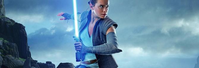 Дейзи Ридли намекнула на эпичную битву между Рей и Кайло Реном в девятом эпизоде Star Wars