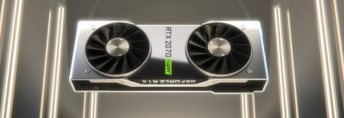 Nvidia планирует запуск нового поколения GPU в 2020 году на 7 нм техпроцессе
