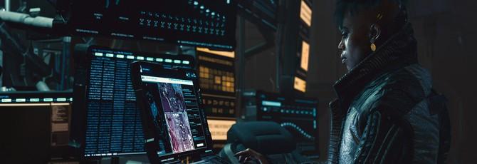Возможные классы Cyberpunk 2077 и новый концепт-арт