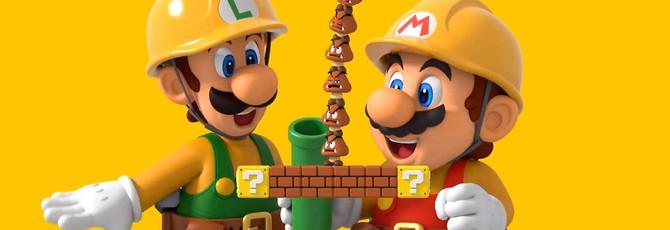UK чарт: Super Mario Maker 2 на первом месте