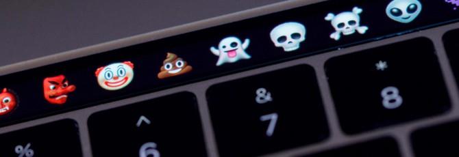 Apple больше не будет выпускать MacBook Pro без тачбара