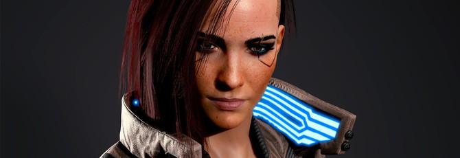 Детальный взгляд на модели персонажей Cyberpunk 2077 из руководства для косплееров