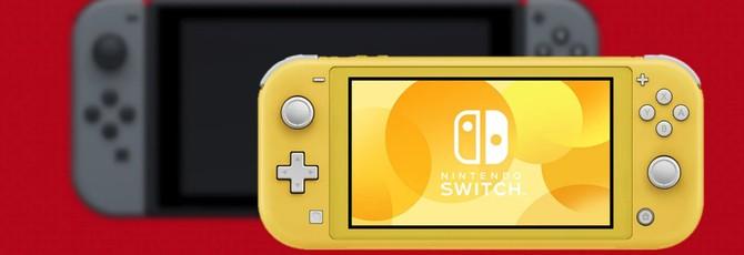Nintendo не выпустит улучшенную версию Switch в этом году