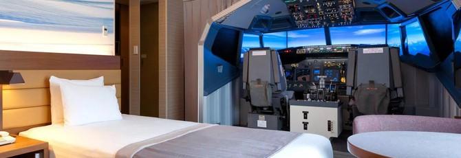B одном из токийских отелей можно снять номер с авиатренажером