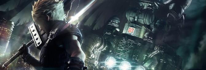 Square Enix: Ремейк Final Fantasy VII выйдет только на PS4