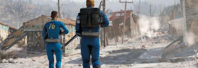 Игрок Fallout 76 притворился бедняком ради эксперимента