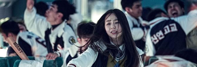 """Сиквел корейского зомби-хоррора """"Поезд в Пусан"""" выйдет в следующем году"""