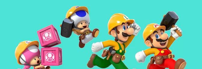 UK-чарт: Марио и рейсинги захватили лидирующие позиции