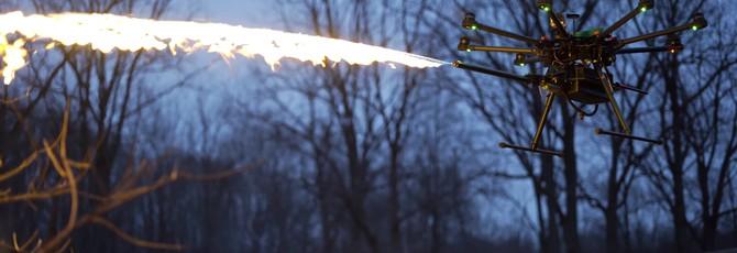 Огнемет для дрона можно будет купить отдельно