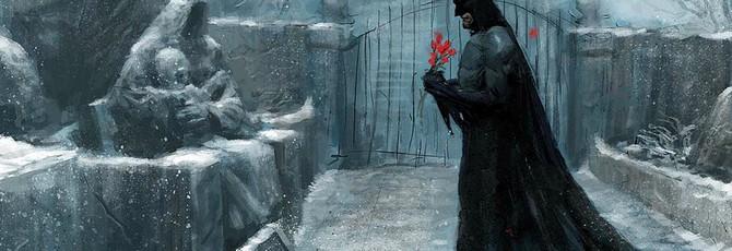 DC анонсировала новый полноценный комикс про Бэтмена