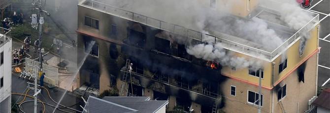 Поджог анимационной студии Kyoto Animation — погибло 13 человек