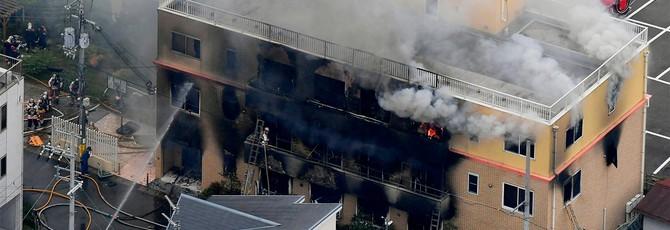 33 погибших в результате поджога аниме-студии Kyoto Animation