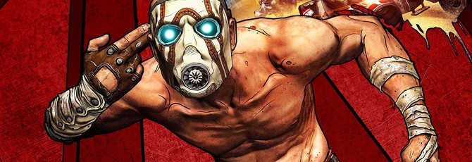 Borderlands Game of the Year Enhanced стала временно бесплатной в Steam