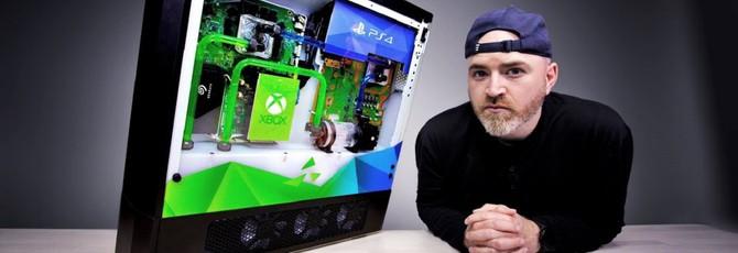 Xbox One X, PS4 Pro и Switch поместили в один PC-корпус