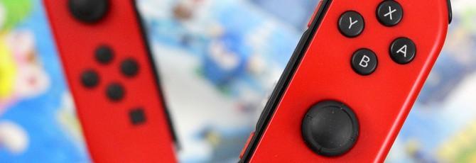 СМИ: Nintendo решила заменять и чинить джойконы даже по истечении гарантии