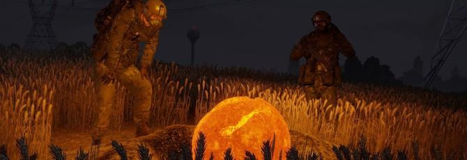 Релизный трейлер инопланетного дополнения для Arma 3