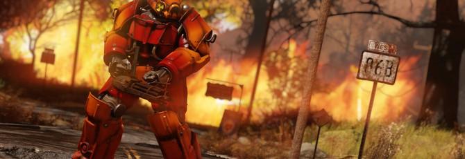Bethesda опубликовала план по выпуску контента для Fallout 76 на лето