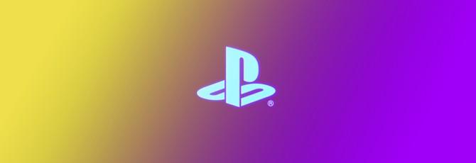 Поставки PS4 превысили 100 миллионов единиц