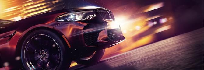 EA все еще планирует выпустить новую Need for Speed в этом году