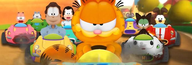 Анонсирована гоночная игра про кота Гарфилда