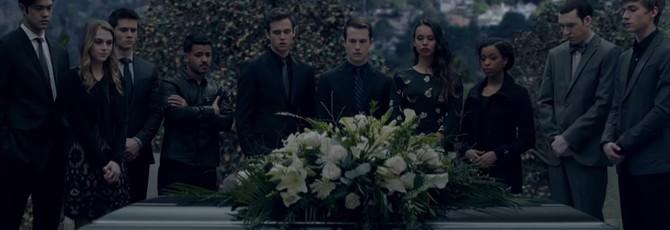 """Трейлер третьего сезона """"13 причин почему"""", четвертый станет последним"""