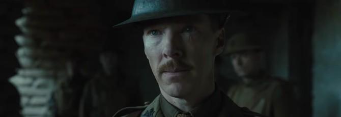"""Время — наш главный враг: трейлер военной драмы """"1917"""""""