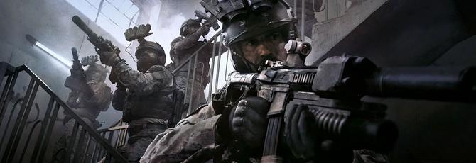 PC-геймеры Call of Duty: Modern Warfare не получат преимущества в кроссплее