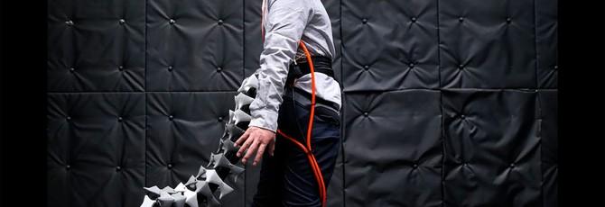 Мечта фурри сбылась — создан искусственный хвост для повышения ловкости