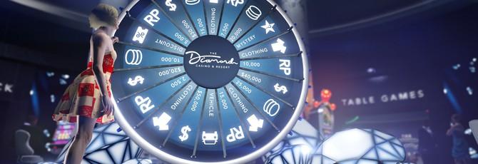 Считаем деньги Take-Two: Прибыль увеличилась на 39% благодаря GTA Online и Red Dead Online