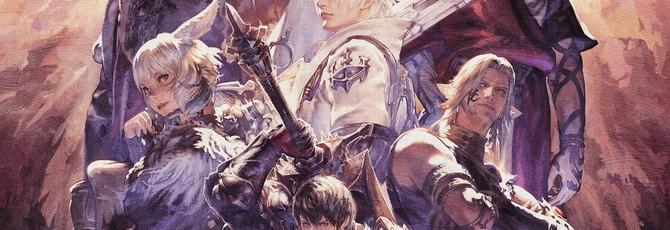 Считаем деньги Square Enix: Рост благодаря Final Fantasy XIV и ремастерам