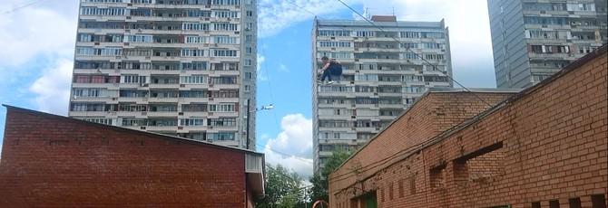 Удачно повторил опасный прыжок в Троицке!!!