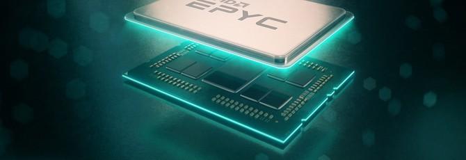 Google и Twitter используют процессоры AMD Epyc Rome 2 в своих дата-центрах