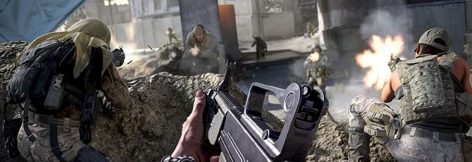 Считаем деньги Activision Blizzard: Выручка упала, много слов про Call of Duty