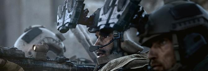 Слух: бесплатная королевская битва появится в новой Call of Duty в 2020 году