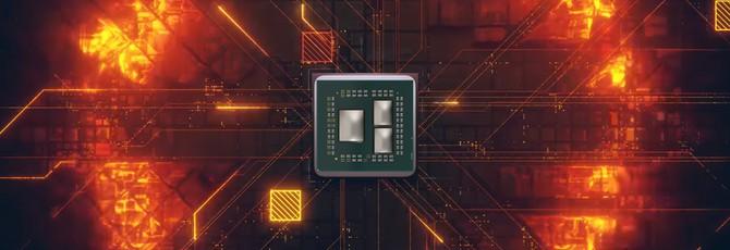 AMD закончила дизайн процессоров Zen 3, релиз возможен в 2020 году