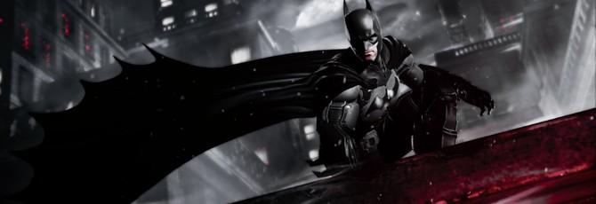 Слух: WB Games скоро анонсирует новый тайтл