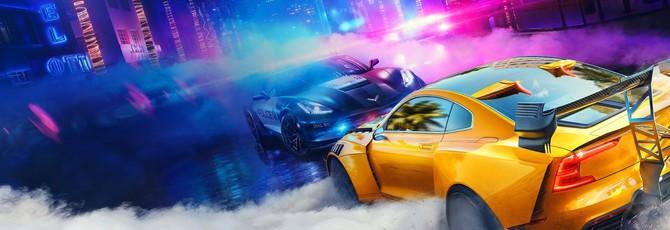 Дебютный трейлер Need For Speed: Heat