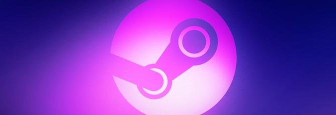 Теперь Steam позволяет отмечать игры, в которые вы играли на других платформах