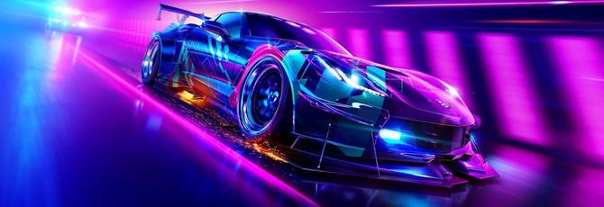 В Need for Speed: Heat вместо лутбоксов будет платная карта со всеми предметами
