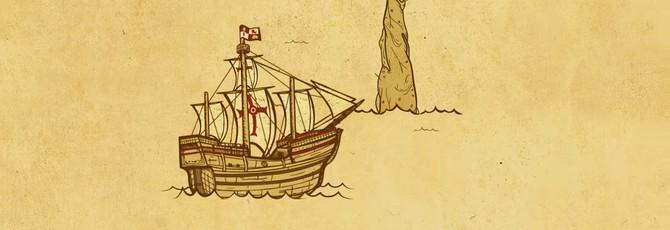Here Be Dragons выглядит, как ожившая средневековая морская карта