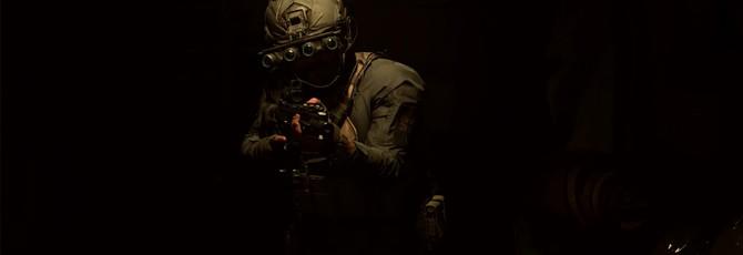 Трейлер и скриншоты трассировки лучей в Call of Duty: Modern Warfare