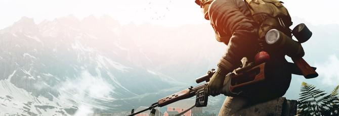 Gamescom 2019: Vigor уже доступна бесплатно на Xbox One