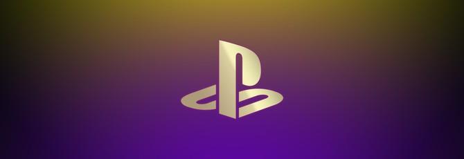 Новые скидки в Playstation Store