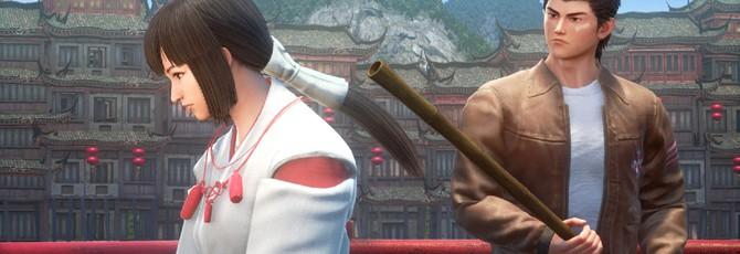 Мини-игры, обучение кунг-фу и неожиданная схватка в новом трейлере Shenmue 3