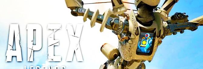 """Мнение: В ивенте Аpex Legends """"Железная корона"""" EA обманывает игроков"""