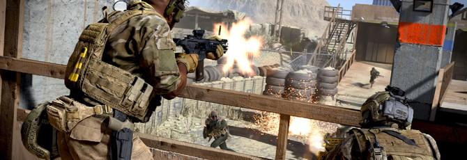 Началось открытое альфа-тестирование режима 2v2 в Call of Duty: Modern Warfare на PS4