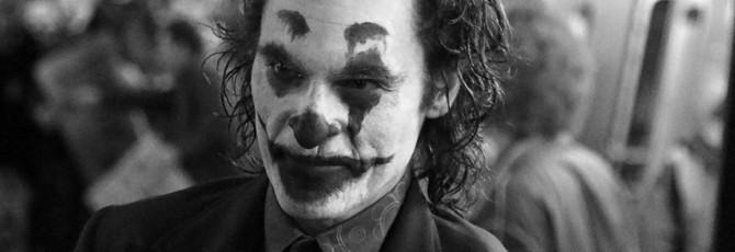 """Фанат сделал трейлер """"Джокера"""" черно-белым"""