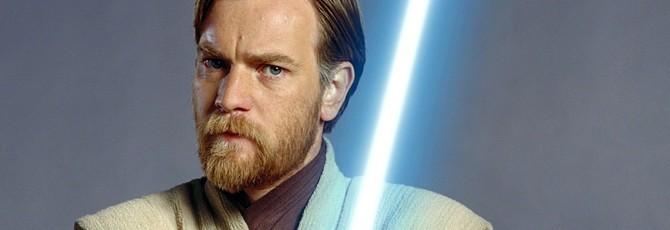 Сценарий сериала про Оби-Вана Кеноби уже написан